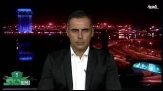 لقاء السيد جوميز عبر قناة العربية #سكاي_الأهلي .