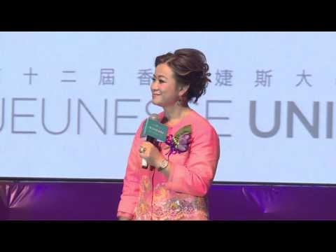 KIM HUI Speech at Jeunesse University Macao, China in Chinese with English subtitles
