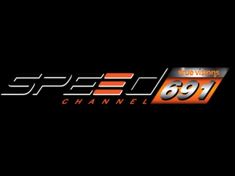 Speed Channel Official Live Stream