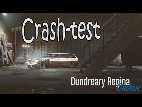 Crash-test поездом автомобиля Dundreary Regina в GTA 5