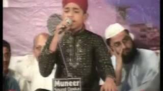"Ya ilahi har jaga ""Farhan Ali Qadri)"