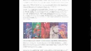 サイコ・ル・シェイム 3794日ぶりのシングルを9月発表 2015年7月4日 10...