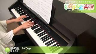 使用した楽譜はコチラ http://www.print-gakufu.com/score/detail/32160...