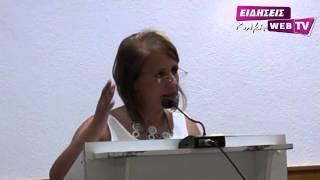 Μετεκλογική συνέλευση Αλλά...ΖΩ - Ρούσσου Ιωάννα - Eidisis.gr Web TV