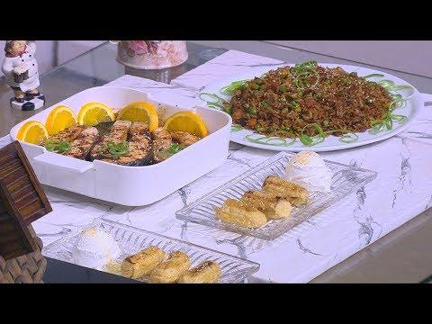 أرز مقلي بالخضار -  سالمون بصلصة الترياكي -  موز مقلي: زعفران وفانيلا (حلقة كاملة)