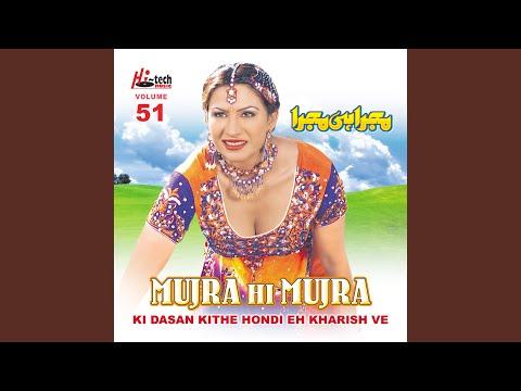 Ki Dasan Kithey Hondi Eh Kharish - Desi Munde Vilaiti Kudiyan