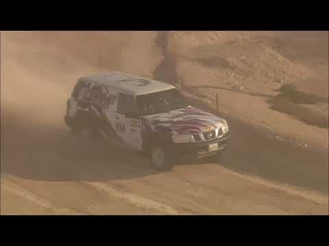 2018 Manateq Qatar Cross Country Rally - Super Special Stage