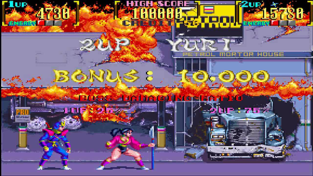 Mystic Warriors (Arcade) - Part 1 (Gameplay and Commentary ...