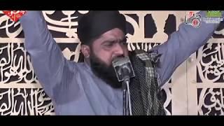 Khatm E Nabuwat Conference Sialkot. Allama Qari Shafiq Chishti By Hassan Sound Sialkot 03039564533