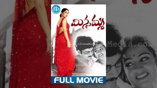 Missamma Full Movie   Sivaji, Bhumika Chawla, Laya   G Neelakanta Reddy   Vandemataram Srinivas thumbnail