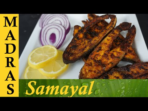 Fish fry in Tamil / Meen varuval / மீன் வறுவல்