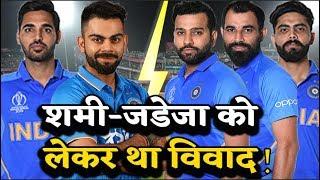Team India में 'दरार', Rohit- Kohli के खेमों में बंटे थे खिलाड़ी, शमी-जडेजा को लेकर था विवाद !