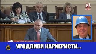 Марешки захапа Валери Симеонов и Красимир Каракачанов с тежки думи
