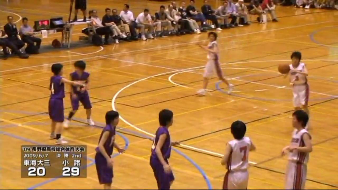 バスケ 高校 長野 県