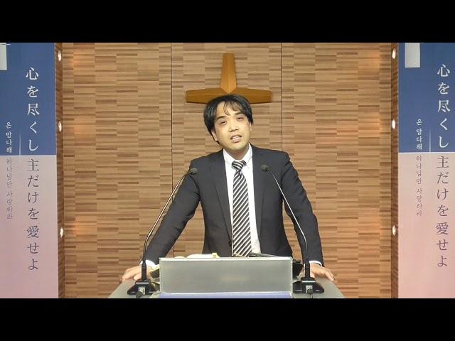 2020/04/05 육체로는 고난을 받지만 영으로는 하나님을 따라 살다(베드로전서4:1-6)