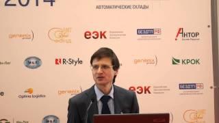 Оценка объема рынка организации перевозки сборных грузов в  России(, 2014-09-13T07:14:27.000Z)