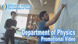 Department of Physics Promotional Video