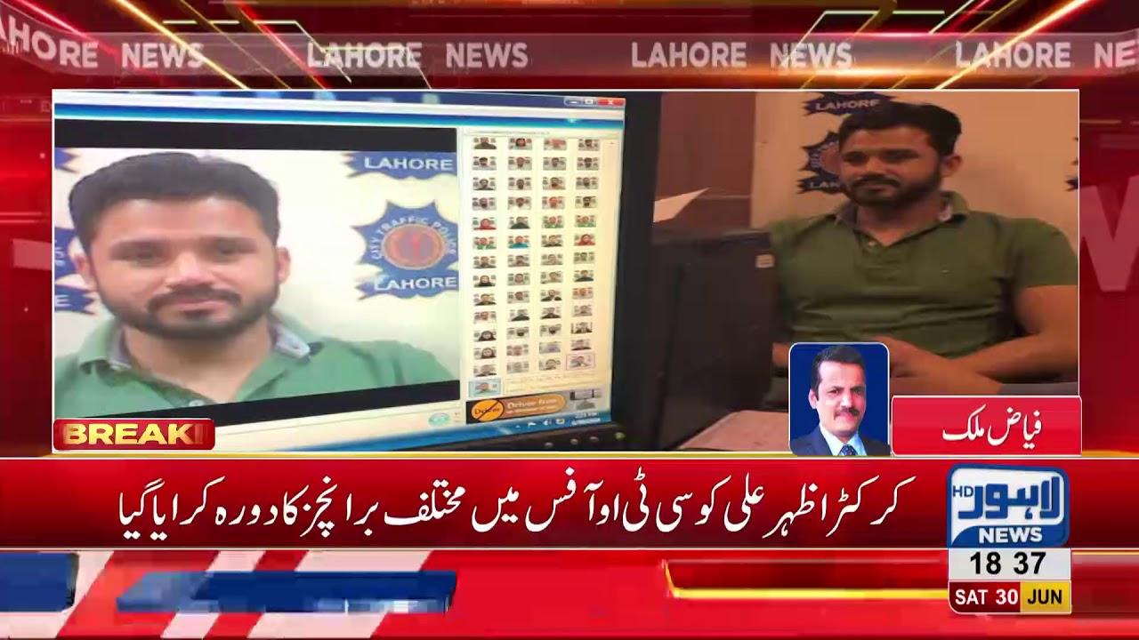 Azhar Ali arrives CTO Office for International Driving License
