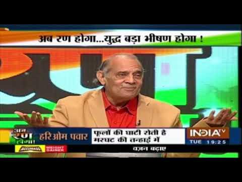 बातचीत का समय समाप्त... याचना नहीं अब रण होगा - हरी ओम पवार | IndiaTV Kavi Sammelan