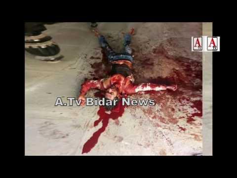 Two Brothers Murder At Bhalki Dist Bider A.Tv News 17-2-2017