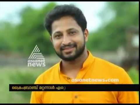 Kasargod Political Death : a look back to the case so far | FIR