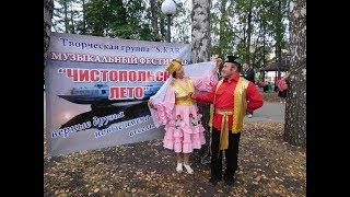 Валентина Солдатова: Шью татарский костюм