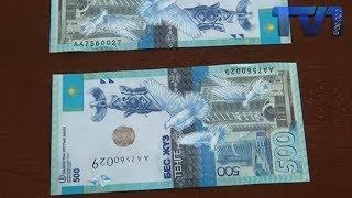 24/11/2017 - Бірінші Қарағанды телеарнасының жаңалықтары