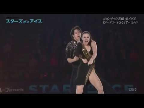 STARS ON ICE | Tessa Virtue, Scott Moir | You Rock My World  | 4月6 横浜