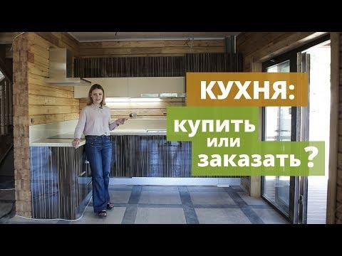 Кухня в доме из клееного бруса, Севастополь, Крым, Ти-Арт