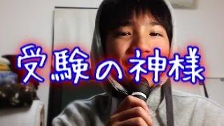 【チャンネル登録リンク】 http://www.youtube.com/user/nainnn1?featur...