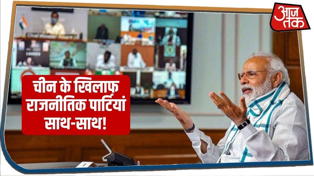 3 घेटे की सर्वदलीय बैठक में क्या-क्या हुआ?   Subha Subha