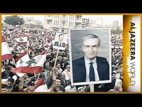 Lebanon: Sibling of Syria | Al Jazeera World