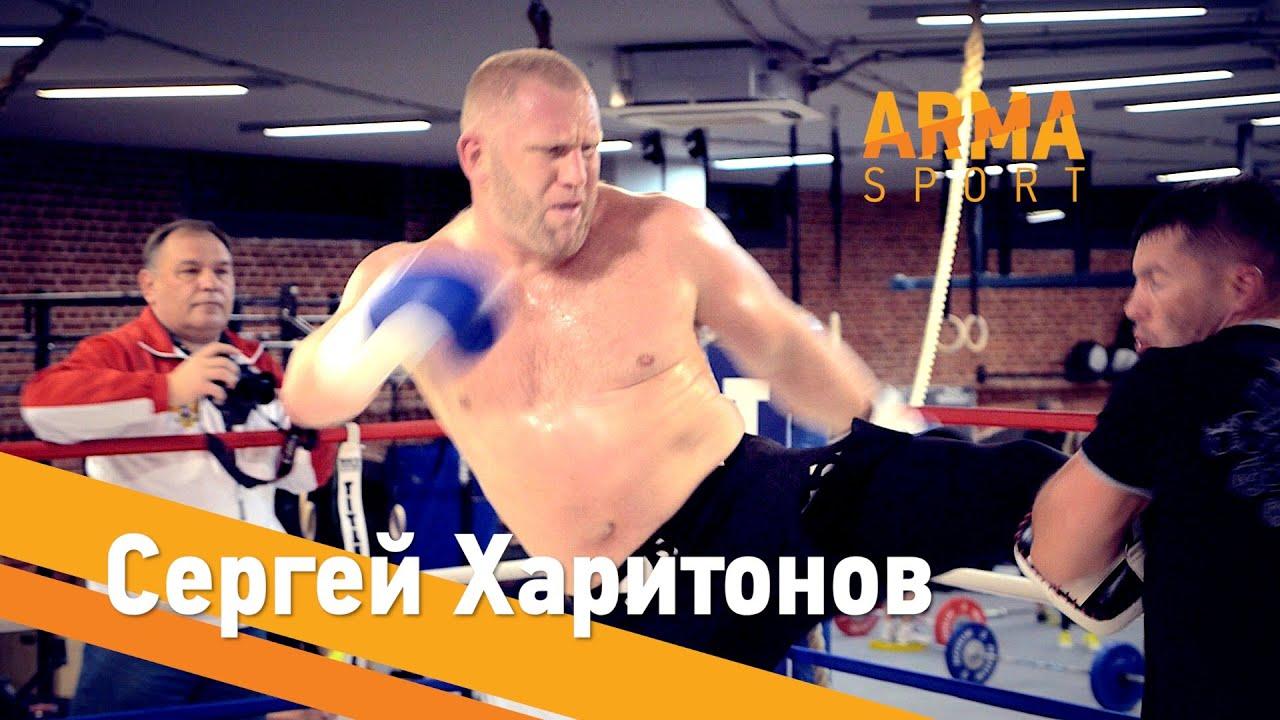 Сергей харитонов андерсон силва видео боя