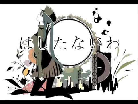 [ Hatsune Miku ] 1925 -sub ita-