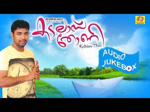 Kadalasu Thoni Vol 2 | Saleem Kodathoor | Malayalam Mappila Album | Audio Jukebox