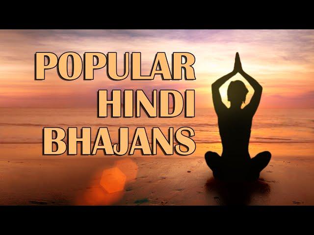 Bhajans by Lata Mangeshkar Jagji