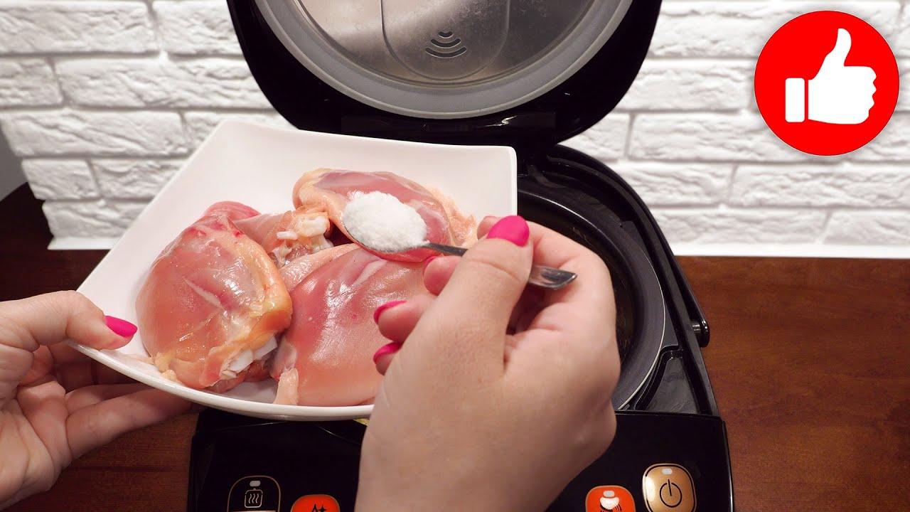 Съели полкастрюли за вечер! Новый рецепт, который съедается сразу! Курица с овощами в мультиварке!