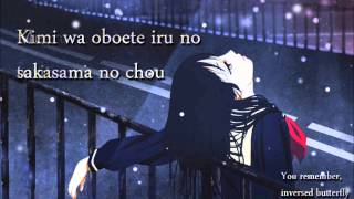 Watch Snow Sakasama No Chou video