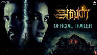 Aval Official Trailer | Siddharth | Andrea Jeremiah | This November