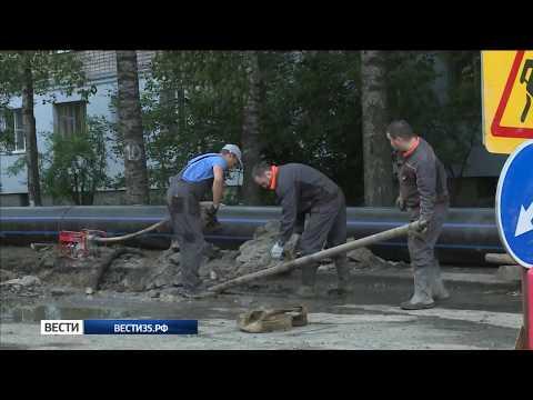 Масштабные работы по замене коммуникаций начались в Вологде