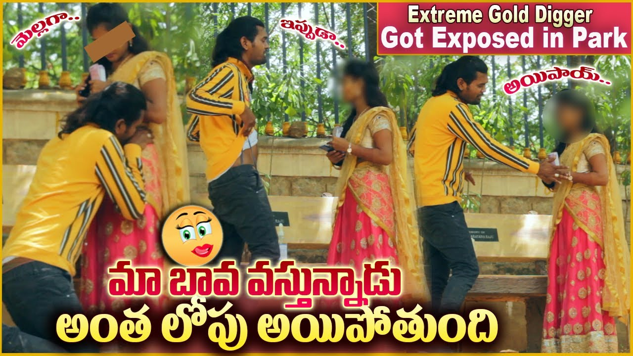 Extreme Gold Digger on  Cute Girl | Pranks in Telugu | #tag Entertainments