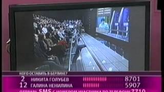 Реалити-шоу ГОЛОД 92