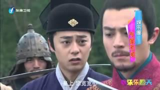20160304 娱乐乐翻天 霸屏男神真性情 黄轩31岁生日泪洒现场