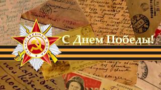 «Великая Отечественная война глазами детей»