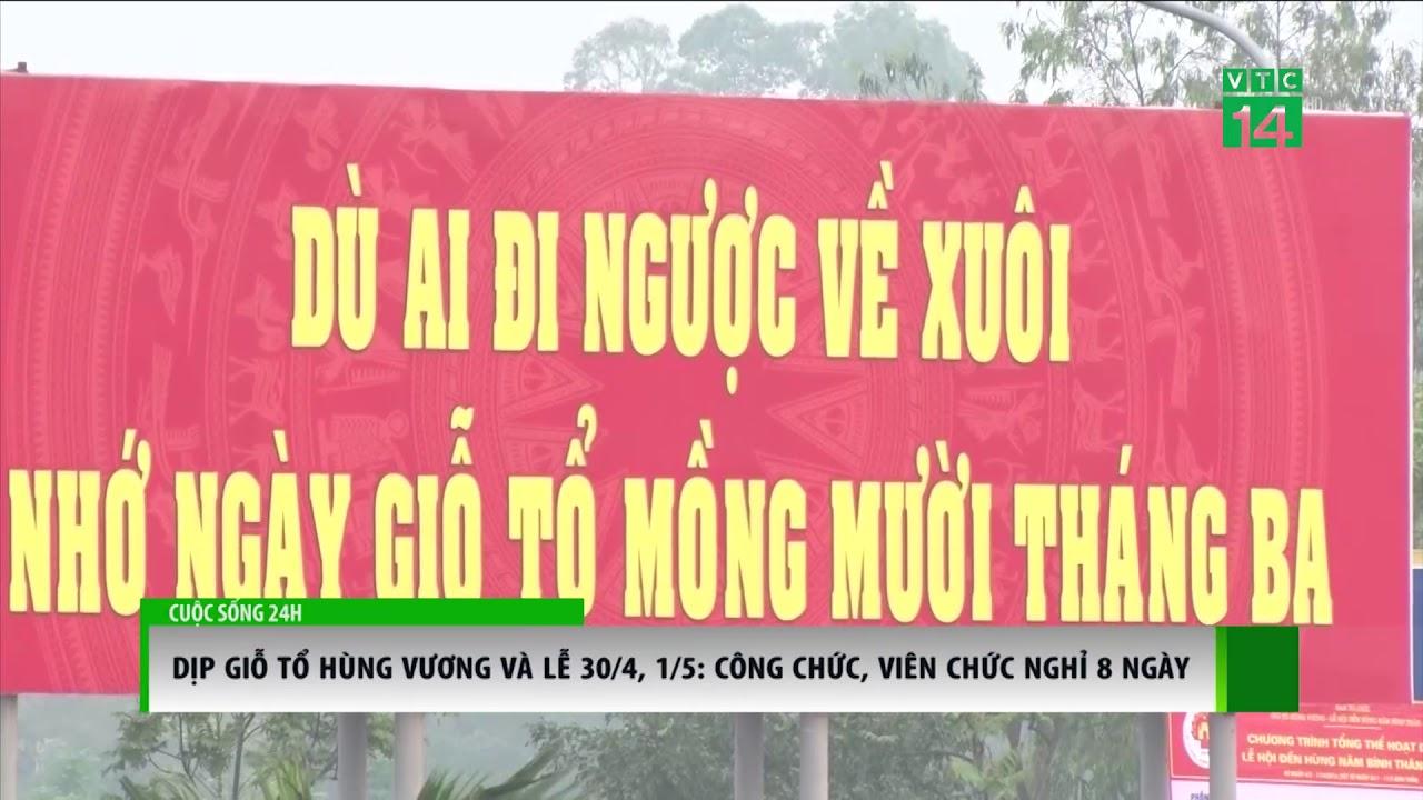 Giỗ Tổ Hùng Vương và lễ 30/4-1/5: Công viên chức được nghỉ 8 ngày | VTC14