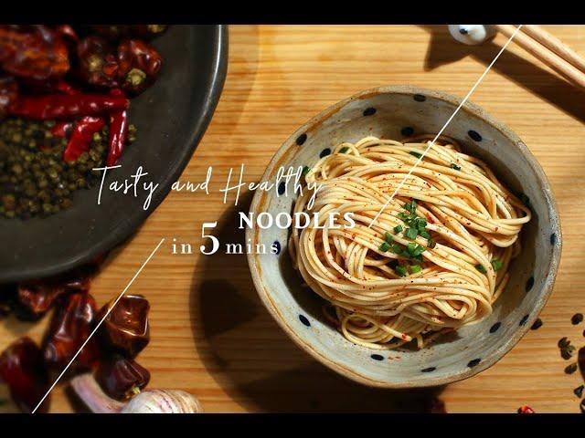 一個人的簡單滋味!5分鐘煮出彈滑美味的台式拌麵
