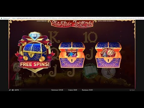 online casino erfahrung red riding hood online