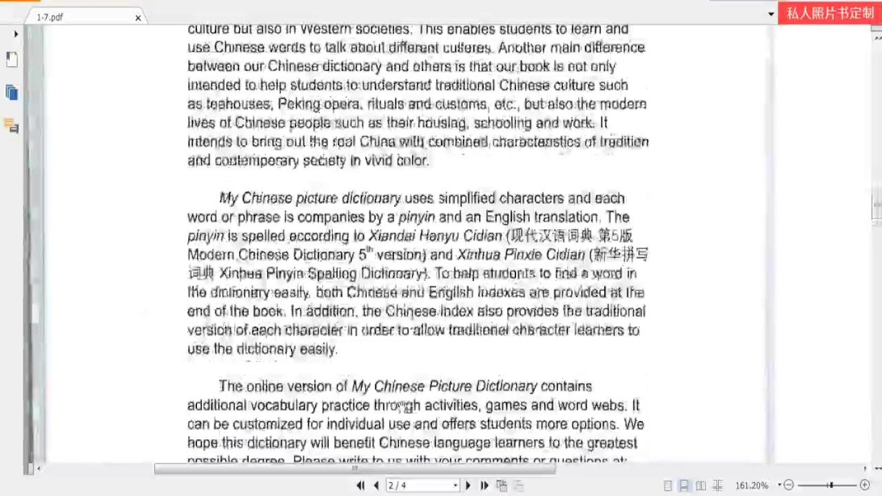 Chinese Picture Dictionary-A short Introduction