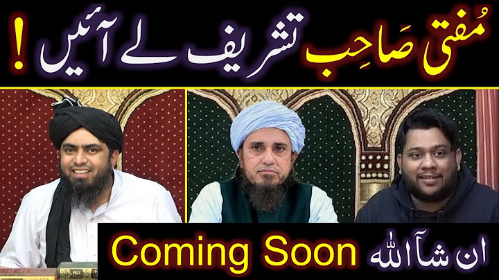trailer of 35min video reply to mufti tariq masood on his wish of meeting with engr muhammad ali