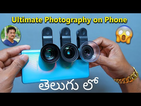 ultimate-photography-on-your-mobile-phone-in-telugu...-🔥